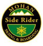 Mohan Side Rider Personal Achievement Award Pin.  Rides chairlift.  Negotiates safely down smooth green slope with controlled heel side slipping.